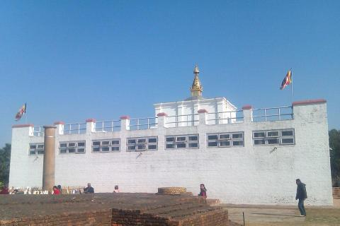 Lumbini the Birthplace of the Lord Buddha