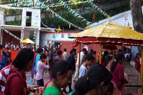 Matatirtha Aunsi   Aama ko Mukh Herne Din   Mothers' Day